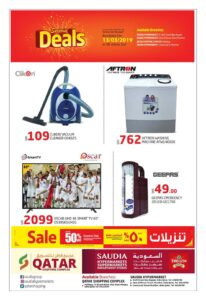 saudia hypermarket, deals of the day, march 13, 2019,