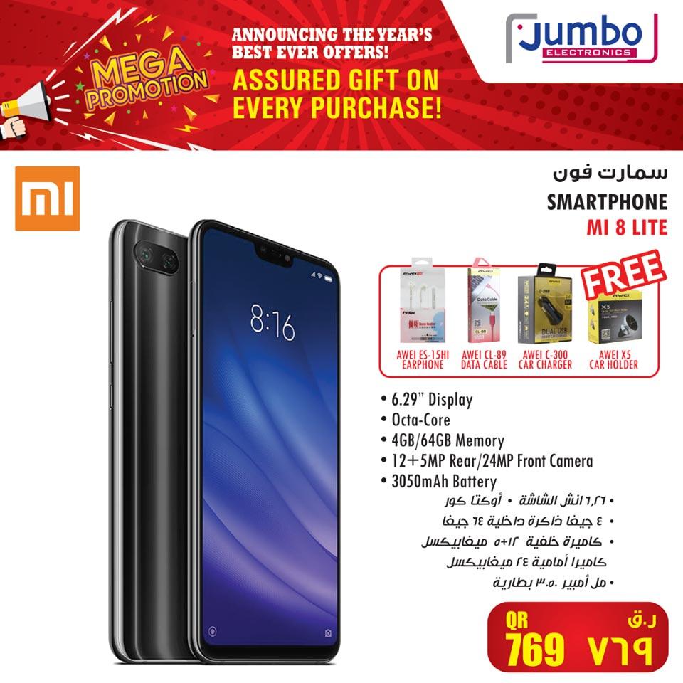 mi phone price qatar