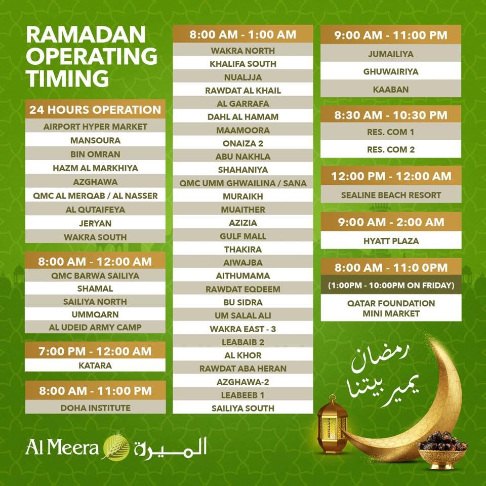 al meera ramadan timing