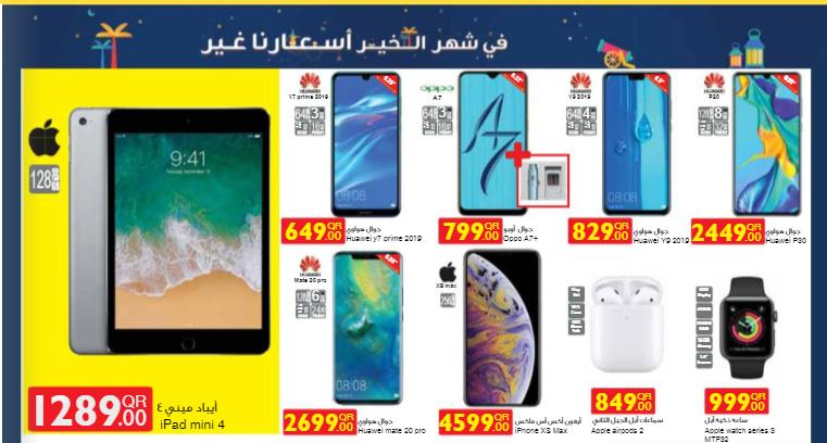 ipad mini retina, iphone xs max, samsung, huawei phone