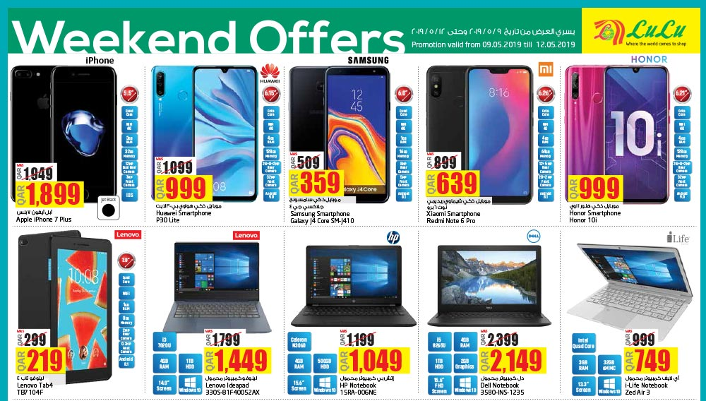 Best Qatar Sale | Page 7 of 163 | Best on-sale items and