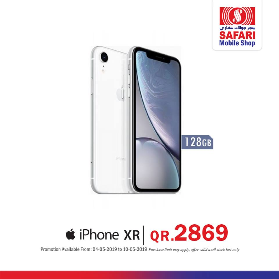 iphone xr 128gb qatar price