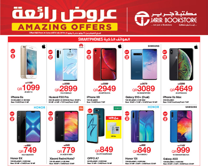 iphone 6s price, iphone xr price qatar