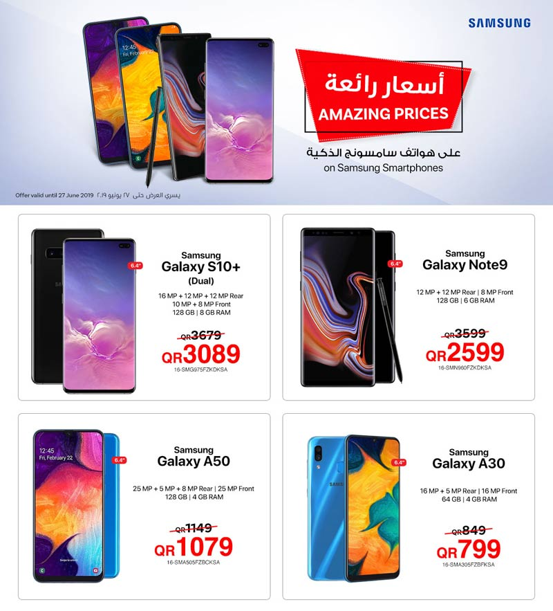 jarir bookstore samsung deals