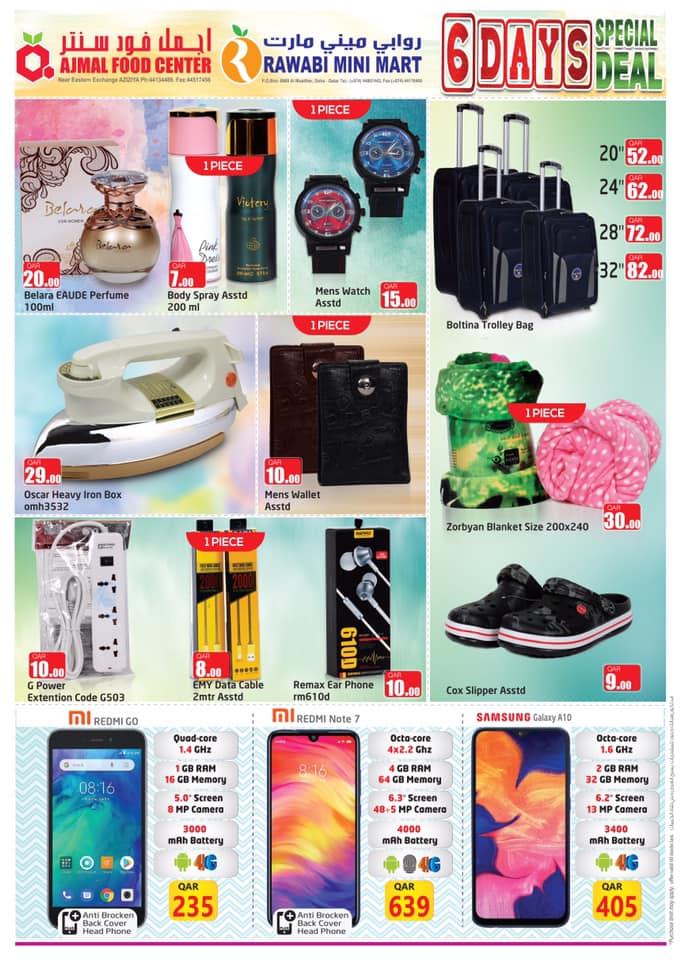 electronic products rawabi