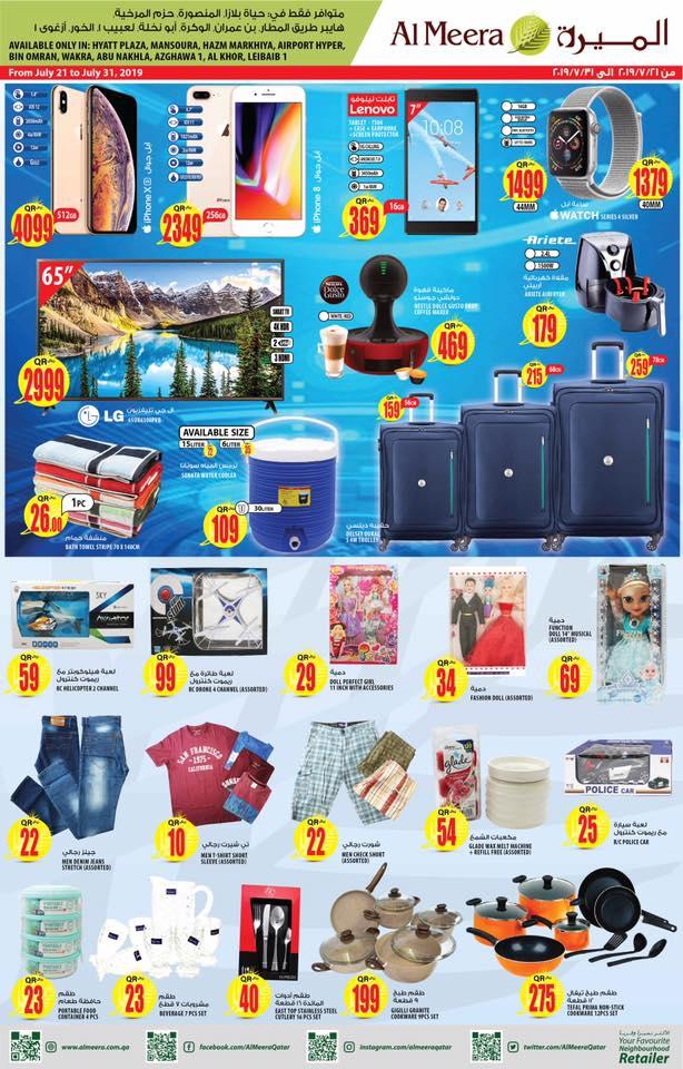 iphone x price qatar