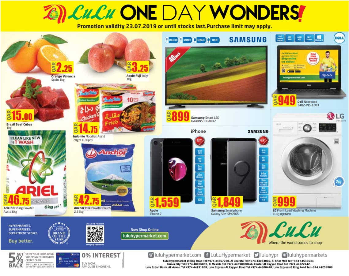 lulu hypermarket deal day