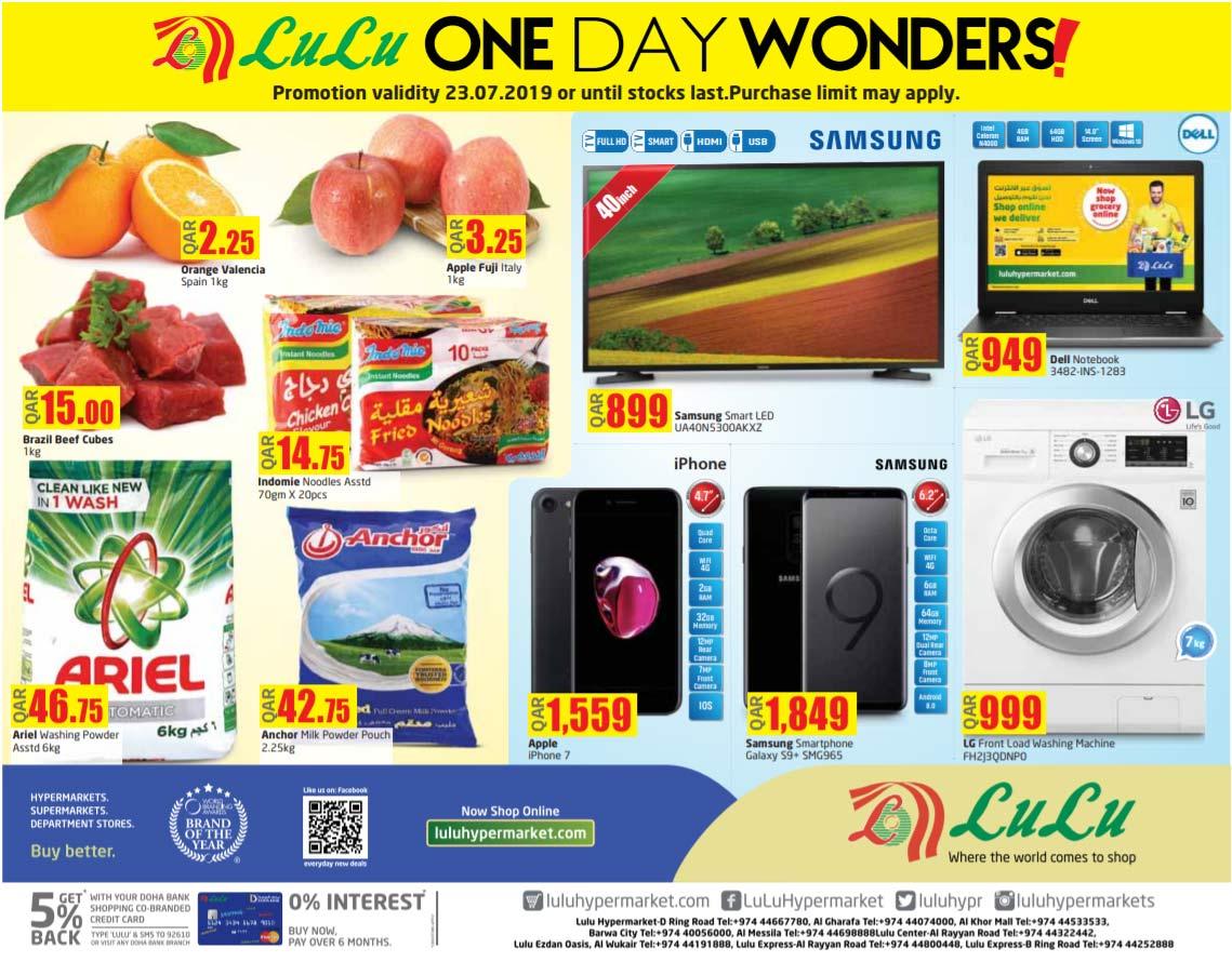 lulu hypermarket deal day