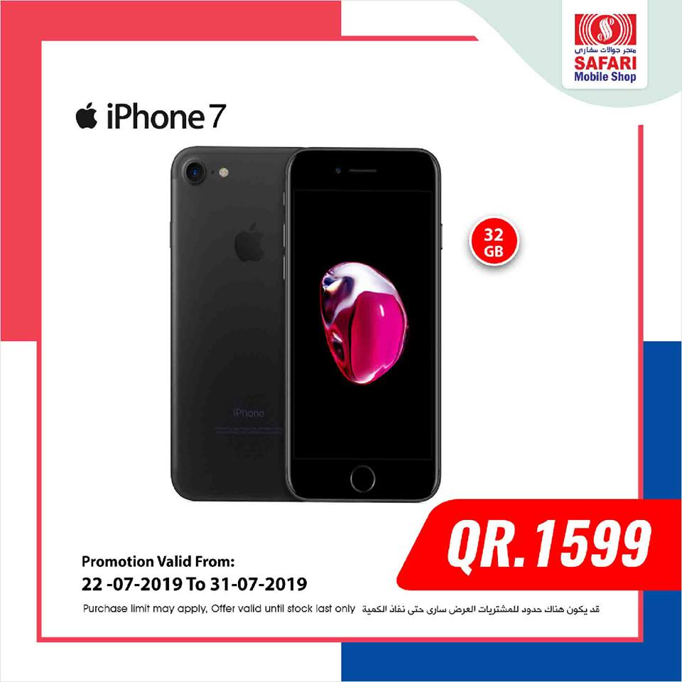 iphone 7 price qatar