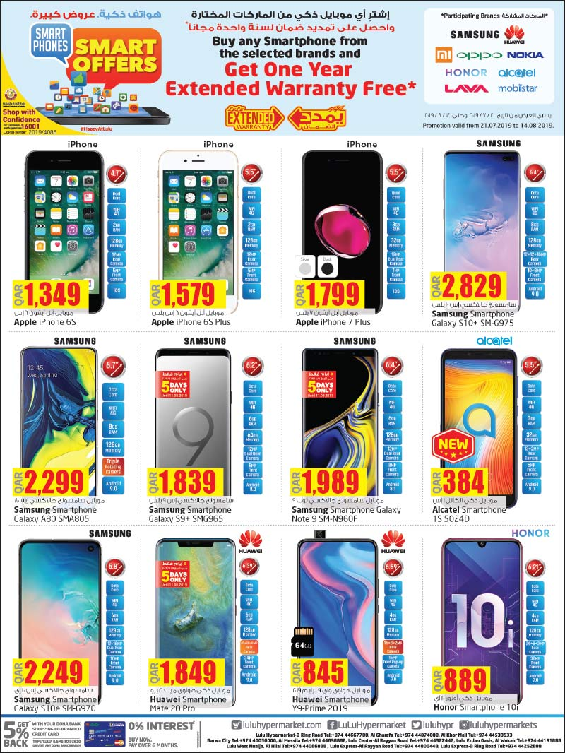 iphone 6s price, iphone 6s plus, samsung s9