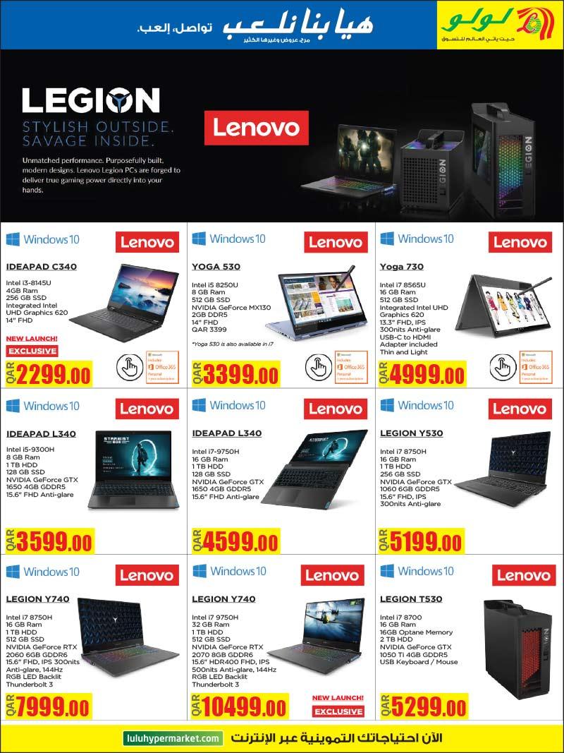 lenovo gaming laptops