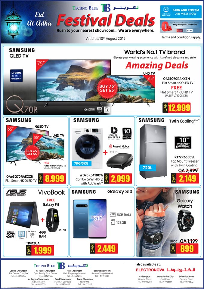 samsung appliances deals