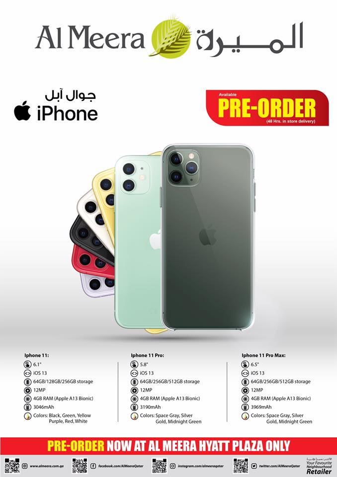 al meera iphone 11 qatar