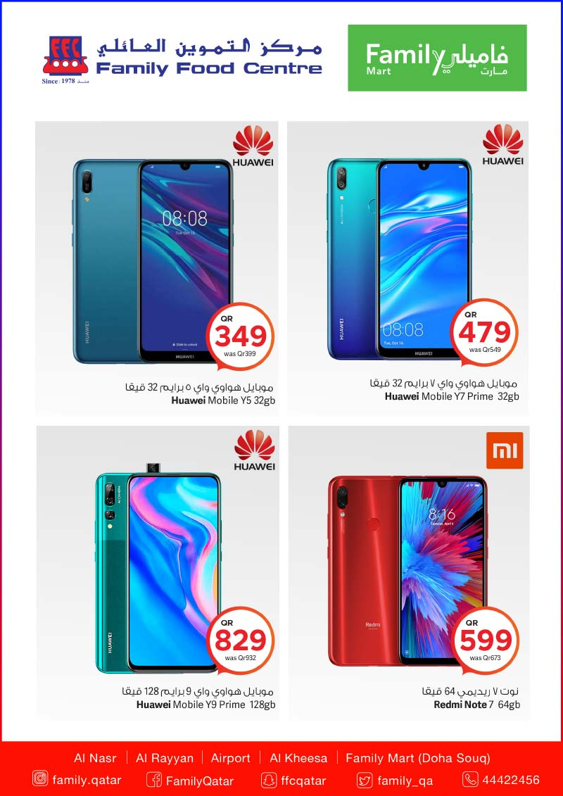 huawei mobile phones qatar