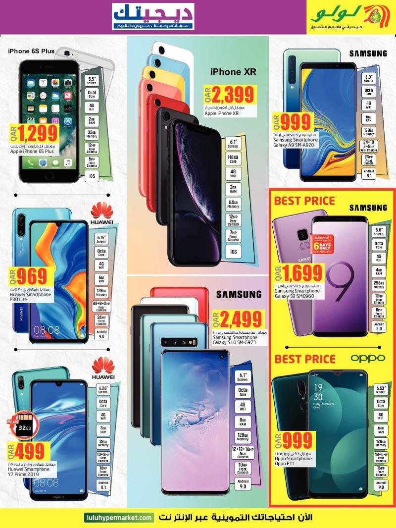 iphone xr, iphone qatar sale