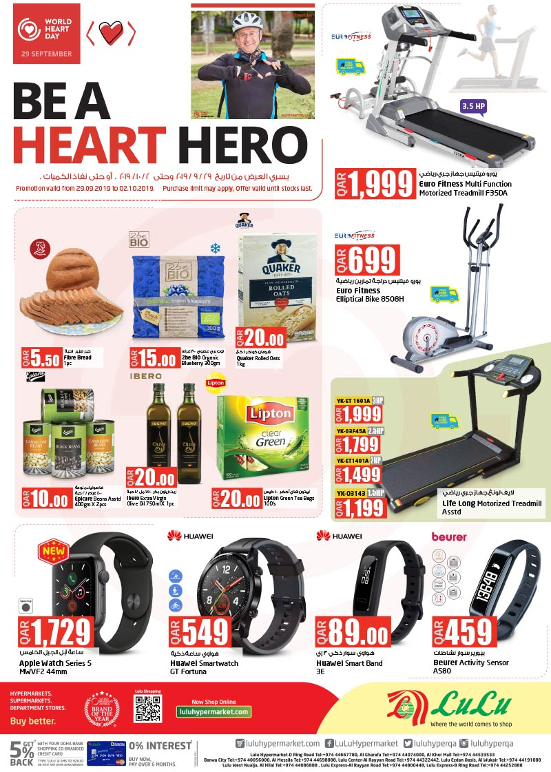 lulu hypermarket heart day offers