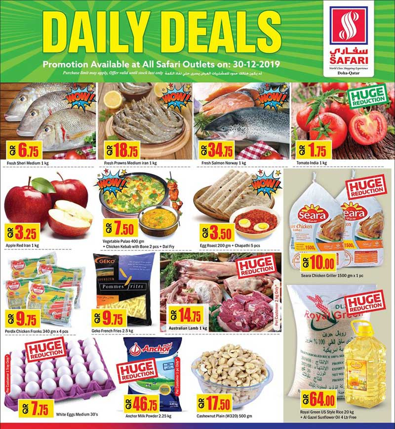safari hypermarket deals of the day