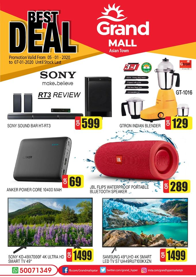 grandmall qatar best deals