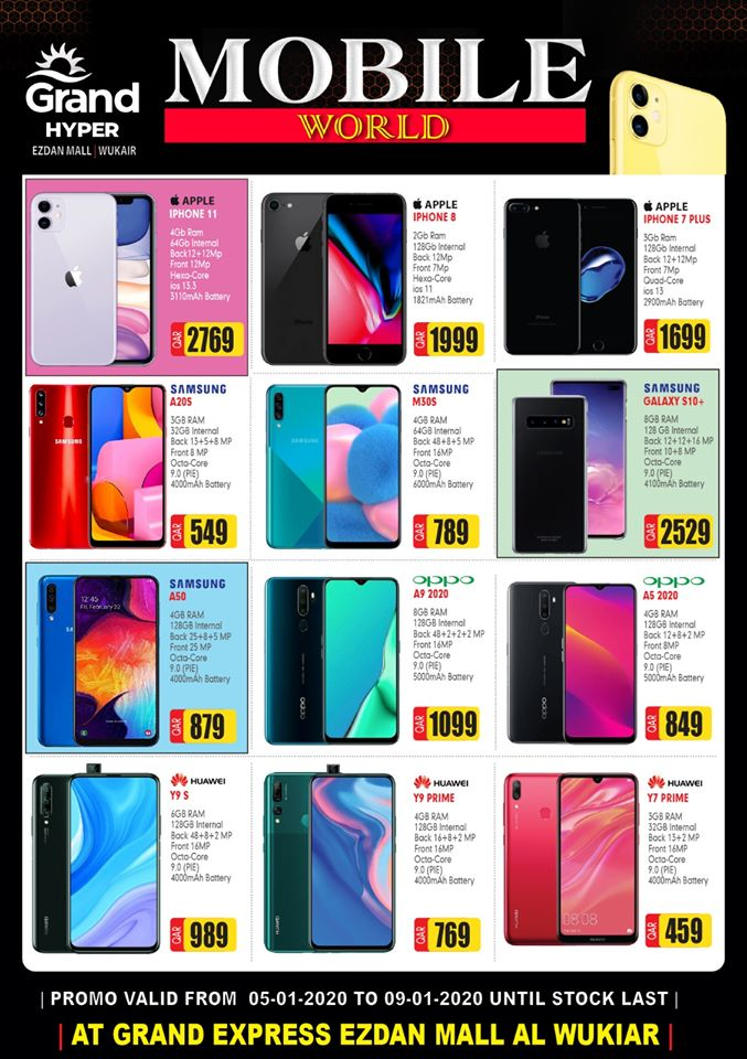 iphone 11 pro grandmall price