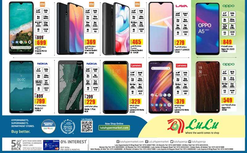 mi phone, samsung price qatar